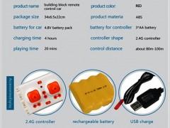 خرید لگوی فوق العاده SDL 90 IN 1 با قابلیت کنترل –ایرانکوپتر