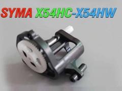 محفظه موتور با چرخ دنده کواد کوپتر سیما  syma x54hw-x54hc
