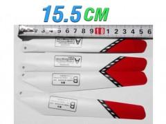4 عدد ملخ هلیکوپتر کنترلی (طول ملخ 15.5 سانتیمتر )