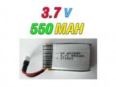 باتری اورجینال کوادکوپتر  550 میلی آمپر (550MAH)
