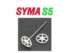 چرخ دنده جفتی هلیکوپتر کنترلی سیما syma s5