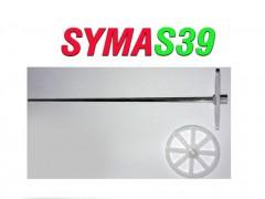 چرخدنده درشت هلیکوپتر سیما syma s39