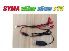 شارژ همزمان 5 باتری کوادکوپتر سیما syma x5uc-x5uw-x5hc-x5hw