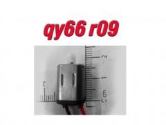 موتور تخت کوادکوپتر مدل QY66-R09
