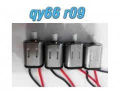 پک 4 عددی موتور تخت کوادکوپتر مدل QY66-R09