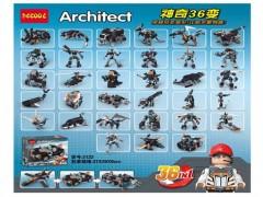 لگوی 3122 با قابلیت ساخت 36 مدل مختلف