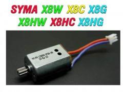 موتور کوادکوپتر سایما - Syma x8hg-x8hc-x8hw-x8c-x8w-x8g