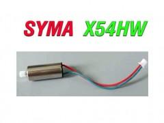 موتور تک  کوادکوپتر سایما  syma x54hw-x54hc