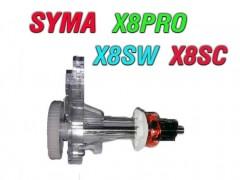 چرخ دنده با محفظه موتور syma x8sw-x8sc