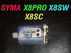 موتور کوادکوپتر سایما syma x8pro