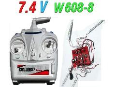 دسته کنترل و مدار کوادکوپتر w608-8