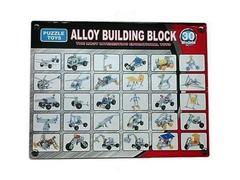 لگوی فلزی alloy blocks با قابلیت ساخت 30 مدل مختلف