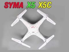 فریم کوادکوپتر syma x5-x5C با پره و چرخ دنده