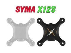 فریم کوادکوپتر syma x12