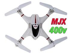 فریم کوادکوپتر mjx-400v با پره و چرخ دنده ( استوک)