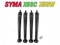 4عدد پایه کواد کوپتر x5sw-x5sc-x5hc-x5hw