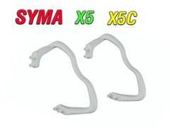 دو عدد  پایه کوادکوپتر مدل symax5-x5c