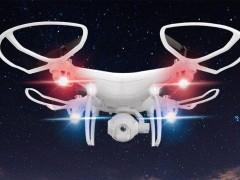 کوادکوپتر LH-X25WF با قابلیت نصب  دوربین ارسال تصویر وای فای