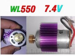 موتور ماشین سرعتی WL-12402