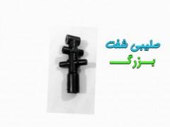 صلیبی درشت هلیکوپتر کنترلی استوک