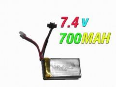 باتری استوک ( کارکرده) 7.4 ولت - 700 میلی آمپر