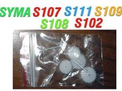 پک 4 عددی چرخ دنده درشت هلیکوپتر سایما syma s107