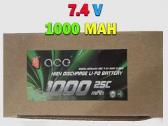 باتری لیتیوم پلیمری 1000 میلی آمپری -7.4 ولت