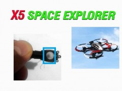 چرخدنده درشت کوادکوپتر x5 space explorer