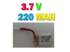 باتری لیتیوم پلیمری کوادکوپتر 220 میلی آمپر - 3.7 ولت