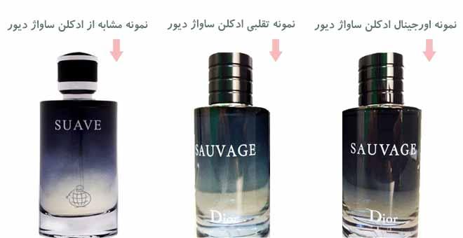 عطر و ادکلن اماراتی چیست؟ آیا عطرهای پر شده در امارات تقلبی هستند؟