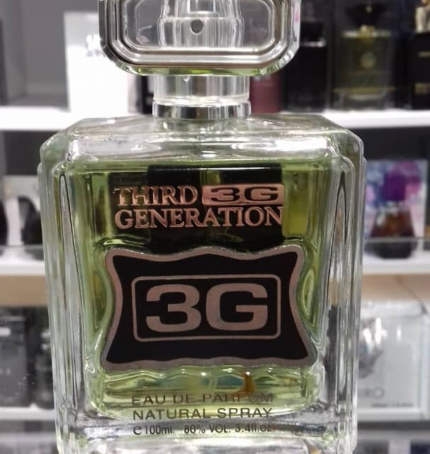 ادو پرفيوم مردانه تایرد جنریشن | Third Generation ( 3G )