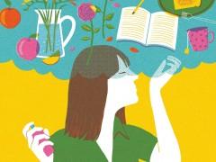 رابطه رایحه عطر با شخصیت شناسی