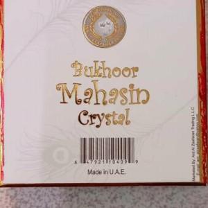 عطر ادکلن محاسن کریستال Mahasin Crystal
