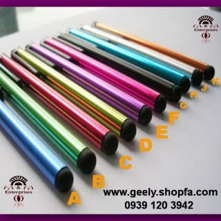 Touch Pen for iPhones & Tablets