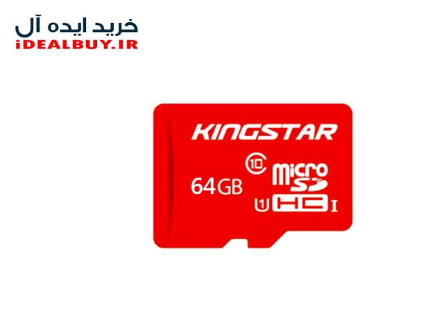 کارت حافظه Kingstar UHS-I U1 Class 10 85MBps microSDHC 64GB
