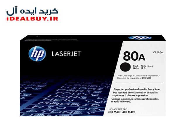 تونر کارتریج لیزری HP 80A