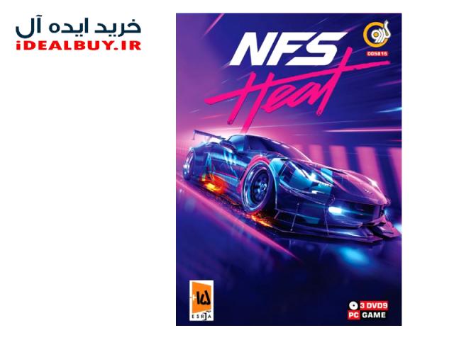 بازی گردو Need For Speed Heat