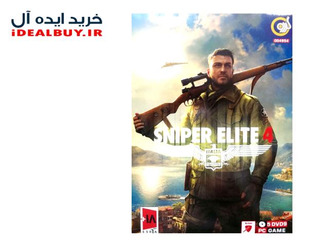 بازی گردو Sniper Elite 4