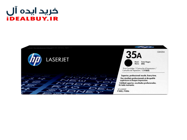 تونر کارتریج لیزری HP 35A
