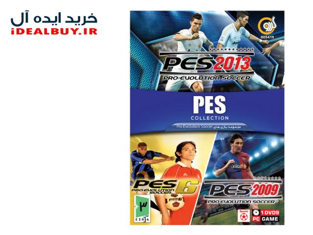 بازی گردو PES Games Collection PC