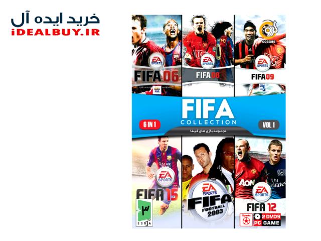 بازی گردو FIFA Collection 6in1