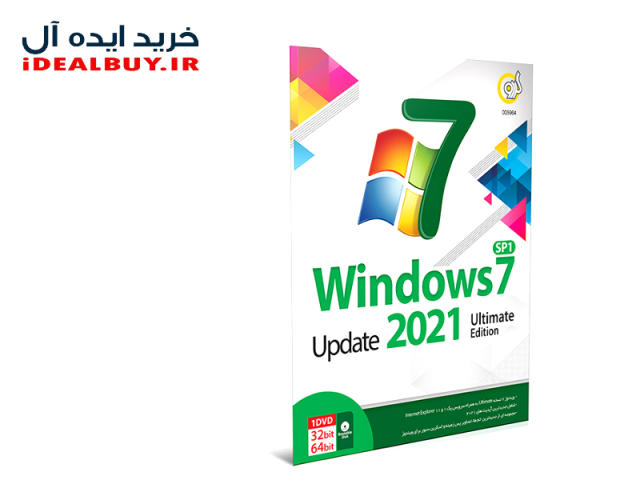 نرم افزار گردو Windows 7 SP1 Update 2021 Ultimate Edition