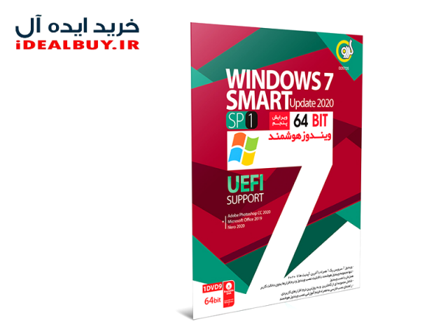 نرم افزار گردو Windows 7 SP1 Smart Update 2020 5th Edition UEFI Support