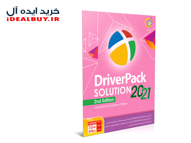 نرم افزار گردو Driver 2021 2nd Edition + Driver Online 32&64-bit