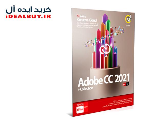 نرم افزار گردو Adobe Creative Cloud 2021 + Collection
