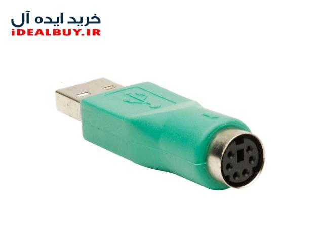 تبدیل USB به PS2