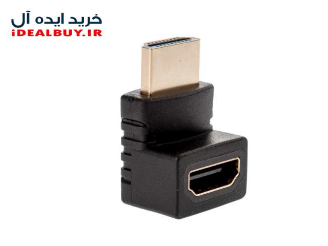 مبدل 90 درجه L شکل HDMI