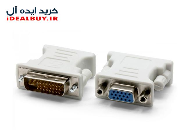 مبدل DVI به VGA