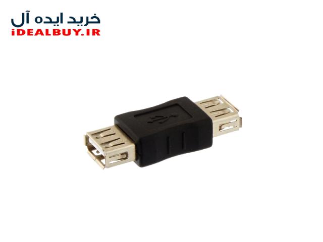 تبدیل دو سر ماده USB