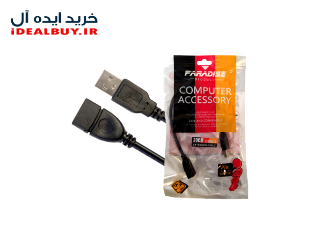 کابل افزایش طول USB پارادایس 30 سانتی